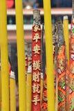 Chinesischer Duft lizenzfreie stockbilder