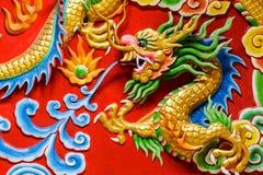 Chinesischer goldener Drache Stockbild