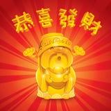 Chinesischer Gott des Reichtums - golden Lizenzfreie Stockfotos