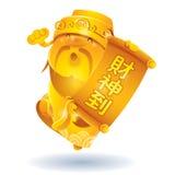 Chinesischer Gott des Reichtums - golden Stockbild