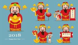 Chinesischer Gott des Reichtums Grußkarte 2018 des Chinesischen Neujahrsfests set Lizenzfreies Stockbild