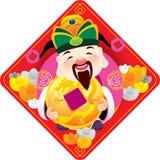 Chinesischer Gott des Wohlstandes hält die goldenen Münzen an Stockfotos