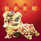 Chinesischer Gruß des neuen Jahres des Löwes Lizenzfreie Stockfotografie