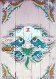 Chinesischer Haus-Gott Stockbilder