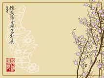 Chinesischer Herbst vektor abbildung