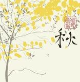 Chinesischer Herbst lizenzfreie abbildung