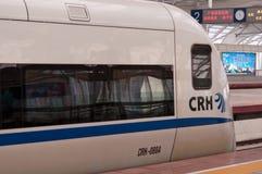 Chinesischer Hochgeschwindigkeitszug an der Station Stockfotografie