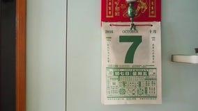 Chinesischer Kalender auf der Wand stock footage