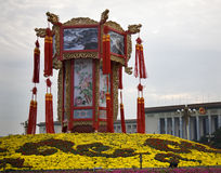 Chinesischer Laterne-Tiananmen-Platz Peking Stockfotografie