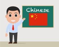 Chinesischer Lehrer, Mannvektor stock abbildung