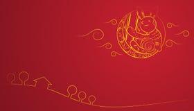 Chinesischer mittlerer Autumn Festival-Gelbmondkaninchen-Rothintergrund Lizenzfreies Stockfoto