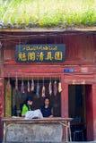 Chinesischer moslemischer Metzger Shop Meat Hanging draußen Lizenzfreies Stockfoto