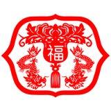 Chinesischer neues Jahr-Drache Lizenzfreie Stockfotos