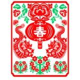 Chinesischer neues Jahr-Drache Lizenzfreies Stockfoto