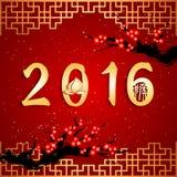 Chinesischer neues Jahr-Hintergrund Lizenzfreies Stockbild
