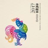 Chinesischer neues Jahr-Hintergrund Stockfotos
