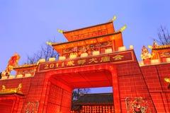 Chinesischer neues Jahr-Tempel angemessen in Chengdu Lizenzfreie Stockfotografie