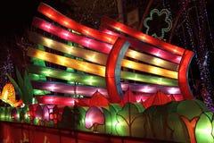 Chinesischer neues Jahr-Tempel angemessen in Panjin Stockfoto