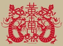 Chinesischer Papierausschnitt paart Drachen mit einer chinesischen Charmeaufschrift Lizenzfreies Stockbild