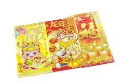 Chinesischer roter Drache Umschlag Stockfotografie