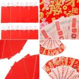 Chinesischer roter Umschlag Stockbild