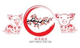 Chinesischer Stempelhintergrund der Kalligraphie-2019 Chinesische Schriftzeichen mittleres guten Rutsch ins Neue Jahr Jahr des Sc stockfotos