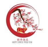 Chinesischer Stempelhintergrund der Kalligraphie-2019 Chinesische Schriftzeichen mittleres guten Rutsch ins Neue Jahr Jahr des Sc stockbild