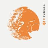 Chinesischer Tee vektor abbildung