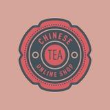 Chinesischer Teeshopmonogramm-Logoausweis Stockbilder
