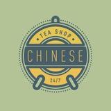 Chinesischer Teeshopmonogramm-Logoausweis Lizenzfreie Stockfotografie