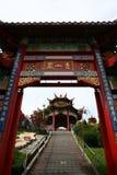 Chinesischer Tempel Lizenzfreies Stockbild