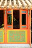 Chinesischer Tempel-Türrahmen Stockfotos