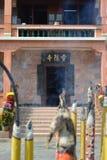 Chinesischer Tempelduft stockfotos