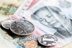 Chinesischer Yuan Lizenzfreie Stockfotografie