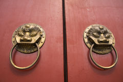 Chinesisches altes dekoratives Material Lizenzfreies Stockbild