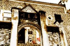Chinesisches altes Dorf, alte Stadt Gontan Stockfotos