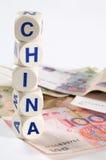 Chinesisches Bargeld. Lizenzfreie Stockbilder
