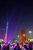 Chinesisches Beleuchtungszeigung des neuen Jahres 2016 in Quadrat Guangzhous Huacheng Lizenzfreies Stockbild