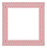 Chinesisches dekoratives rotes Quadrat Stockfoto