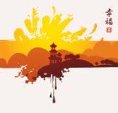 Chinesisches Dorf lizenzfreie abbildung