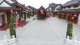 Chinesisches Dorf Lizenzfreies Stockbild