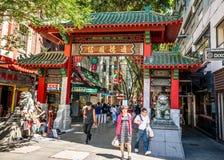 Chinesisches Eingangstor von Sydney Chinatown in NSW Australien lizenzfreies stockbild