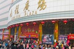 Chinesisches Einkaufen des neuen Jahres Stockfoto
