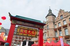 Chinesisches Festival in Dusseldorf, Deutschland Stockbilder