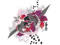 Chinesisches Fisch-Muster lizenzfreie abbildung