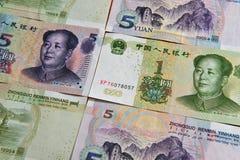 Chinesisches Geld - Yuan-Rechnungen Stockfotos