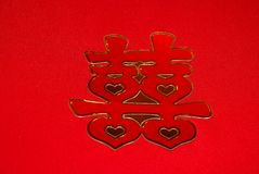 Chinesisches Glück Stockbilder