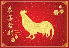 Chinesisches goldenes Huhn lizenzfreie abbildung