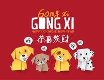 Chinesisches Gruß-Kartendesign des neuen Jahres 2018 mit Origamihunden Stockfotos