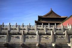 Chinesisches historial Gebäude Lizenzfreie Stockfotos